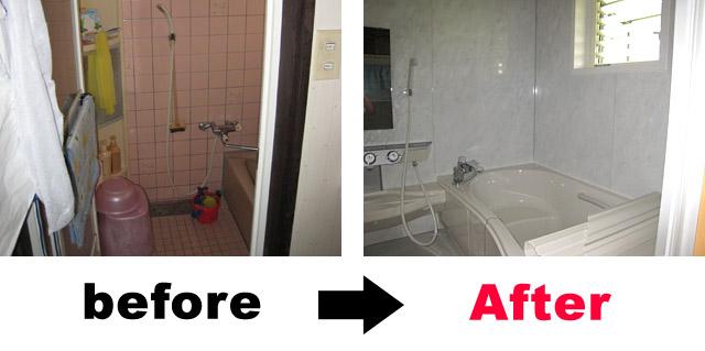 施工例浴室1