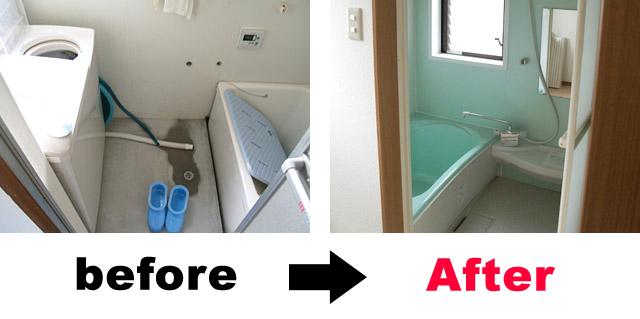 施工例浴室2